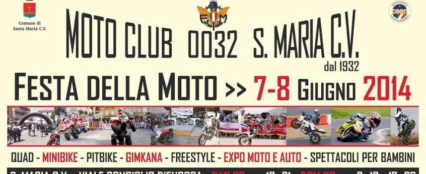 FESTA DELLA MOTO 2014 – MOTOCLUB 0032 SANTA MARIA CAPUA VETERE